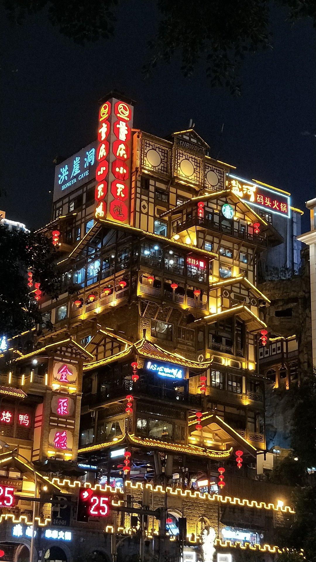 重庆市九龙坡区石小路靠近奇星幼儿园(石小路)天气预报