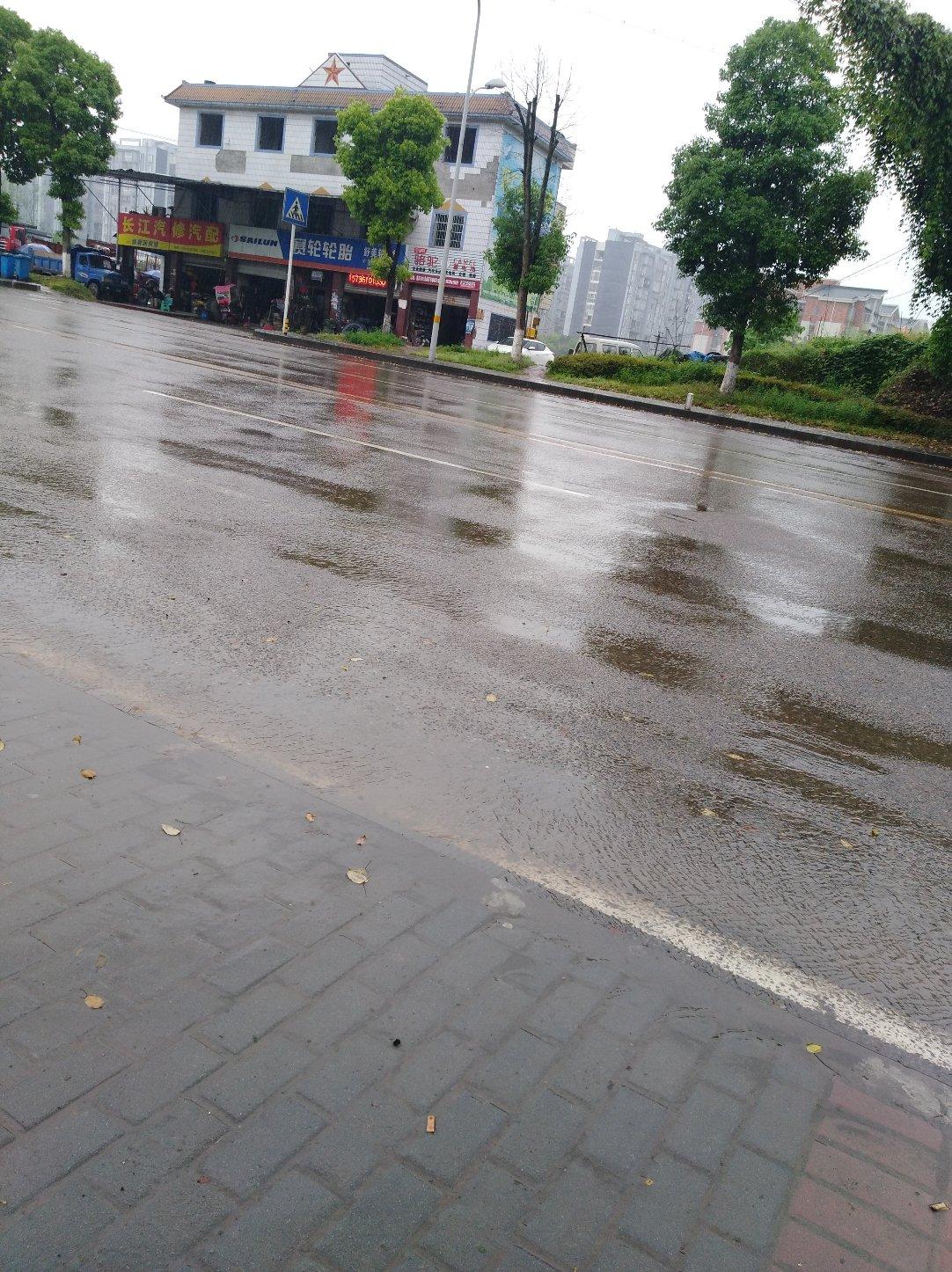 重庆市九龙坡区农科大道靠近西城新苑幼儿园天气预报