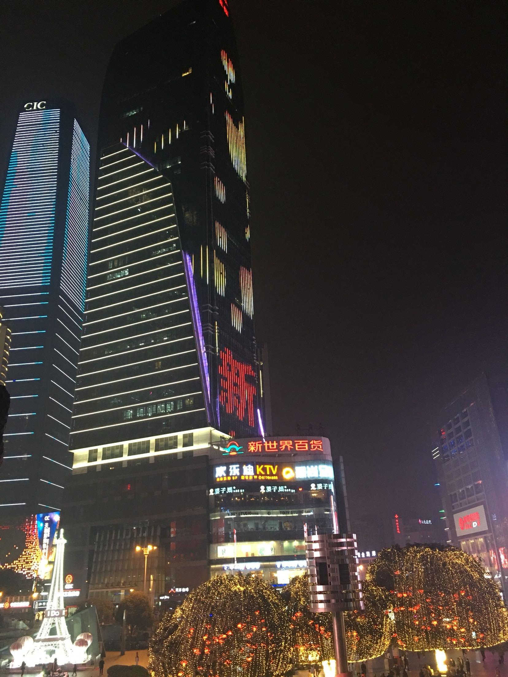 重庆市江北区观音桥东环路天气预报