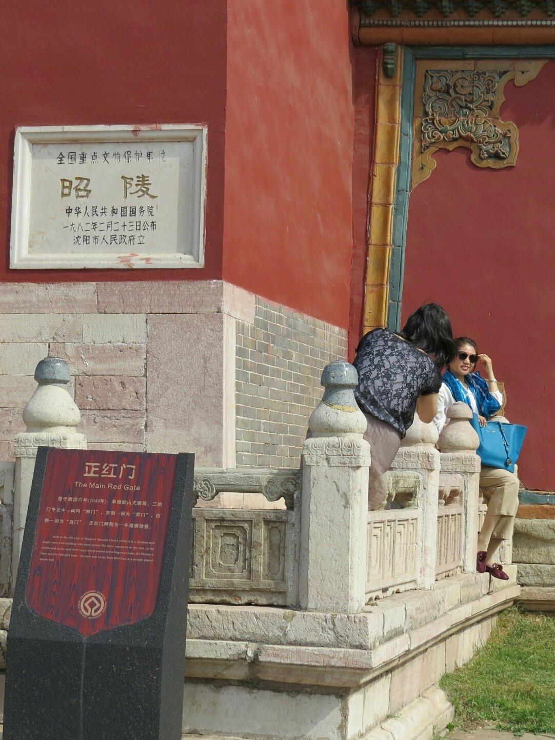 辽宁省沈阳市铁西区德工街靠近中国农业银行(沈阳卫工支行)天气预报
