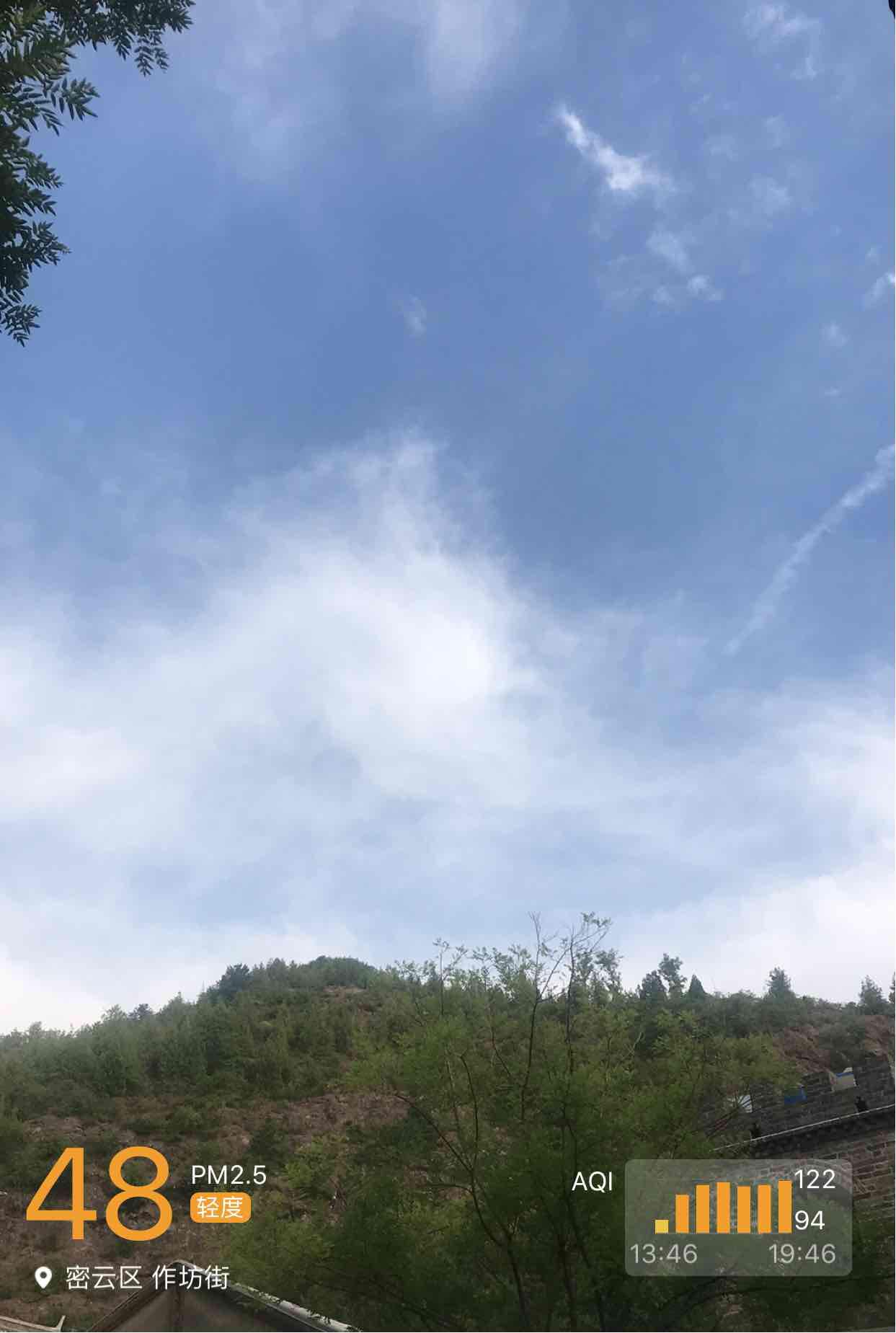 密云区天气预报
