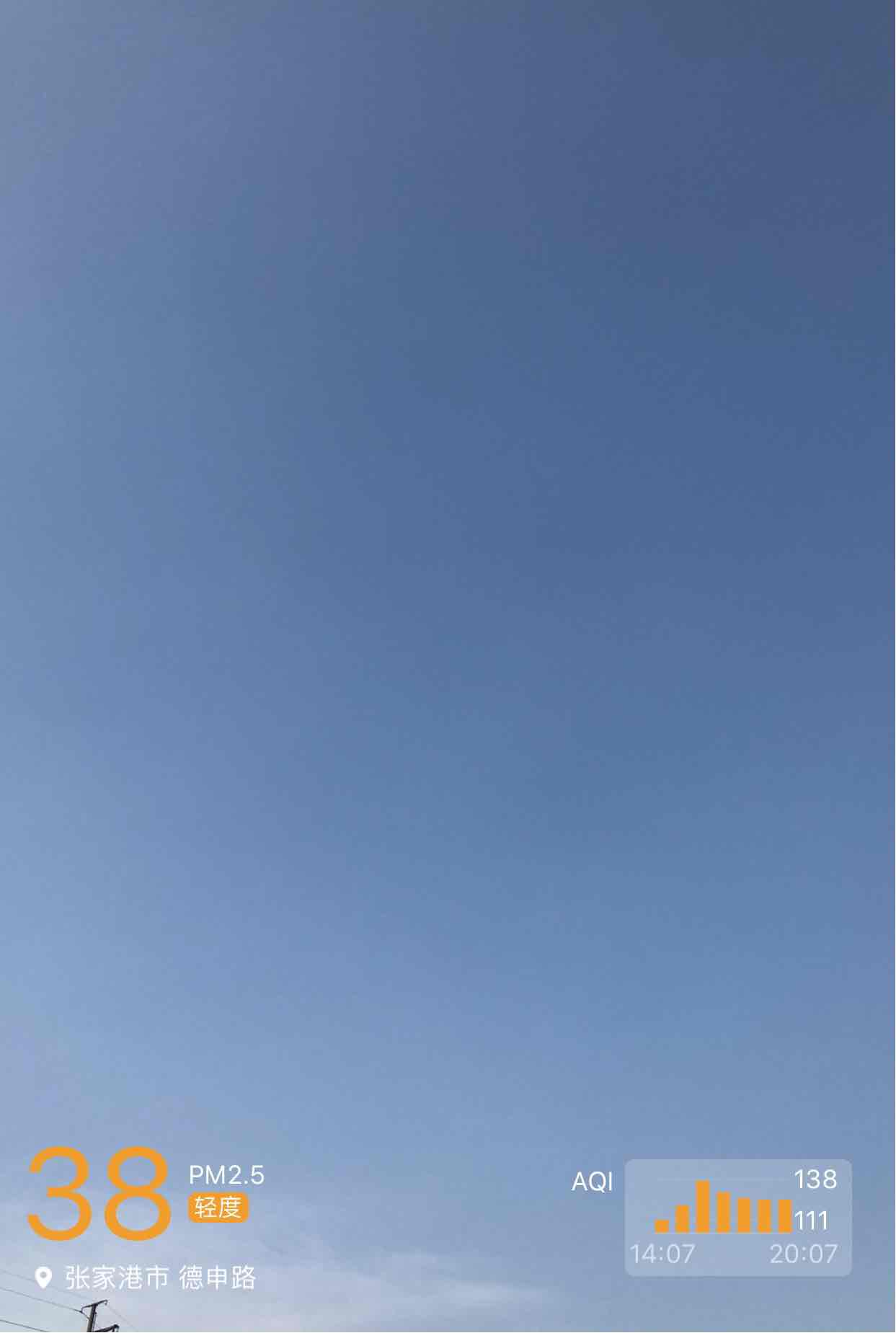 张家港市天气预报
