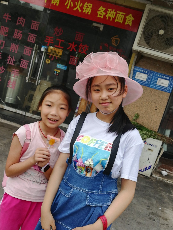重庆市江北区鱼嘴镇人民政府和源路和韵家园北区天气预报