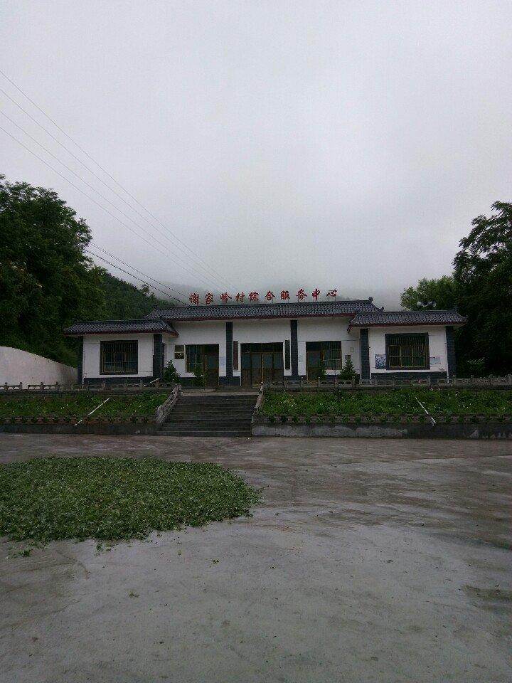 甘肃省天水市秦州区牡丹镇谢岭村天气预报