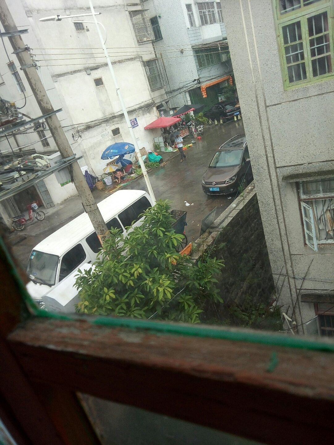 广东省潮州市饶平县汕汾路靠近易泰客运站天气预报