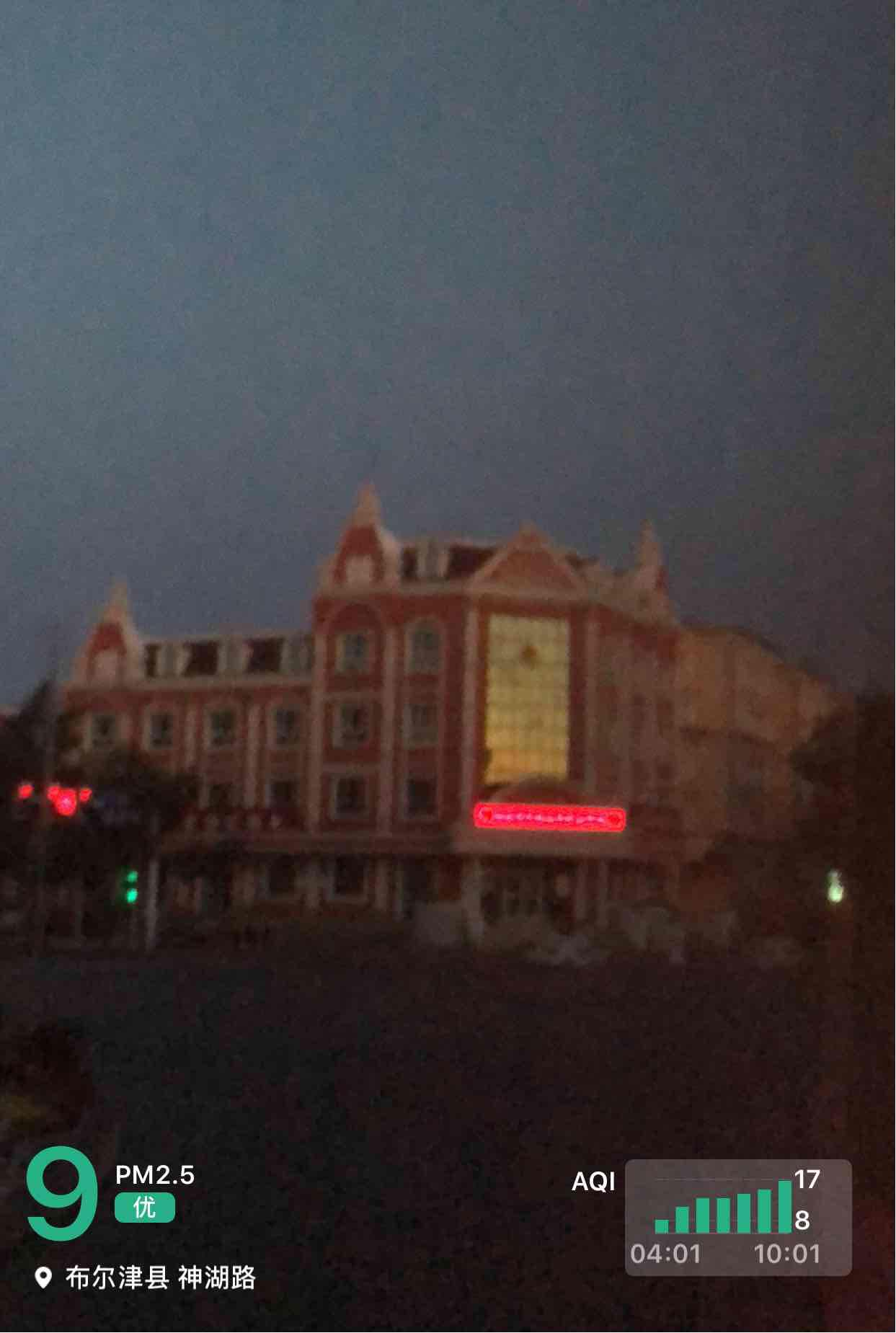 布尔津县天气预报