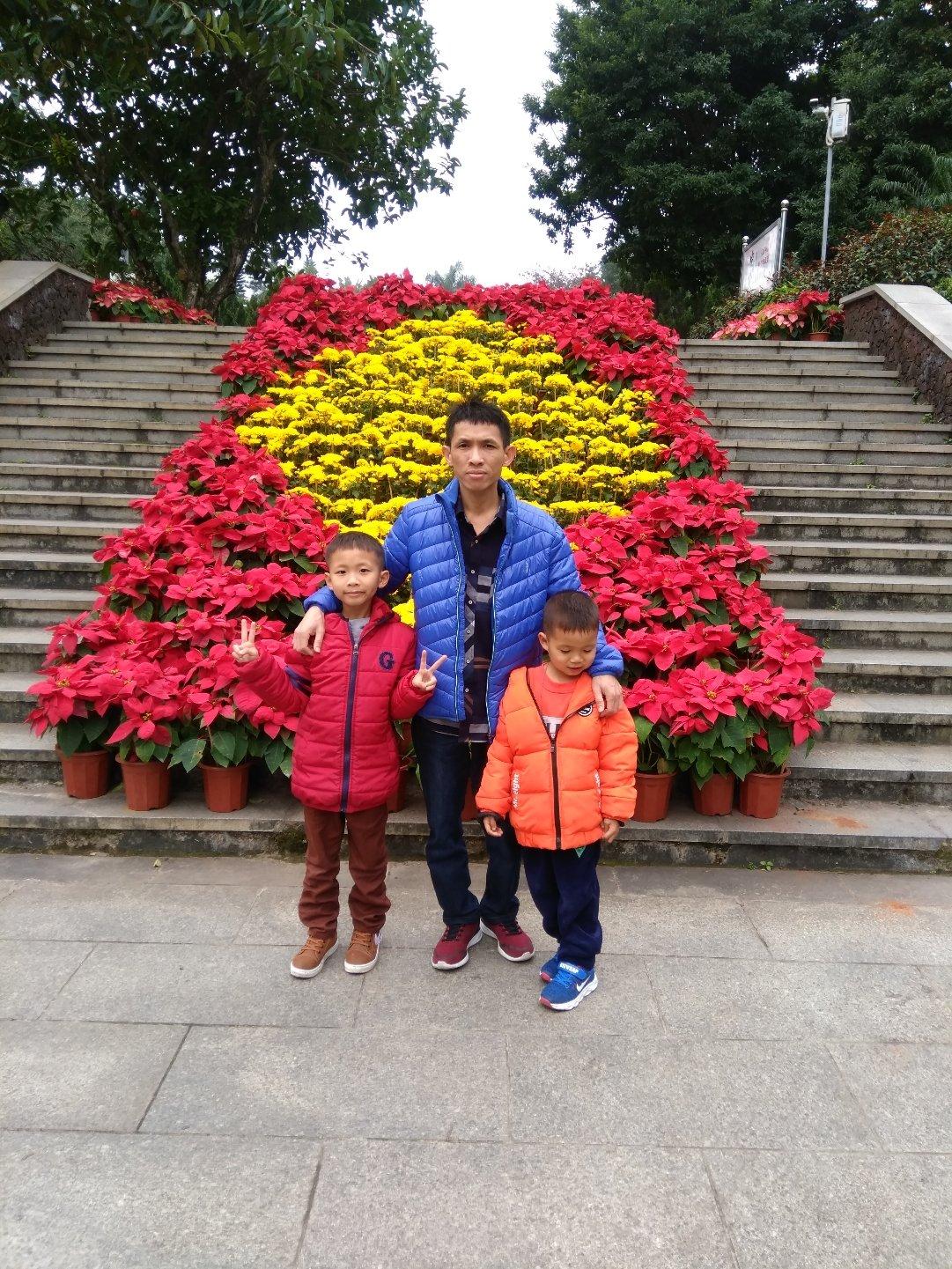 海南省海口市龙华区大同街道大同二横路天气预报