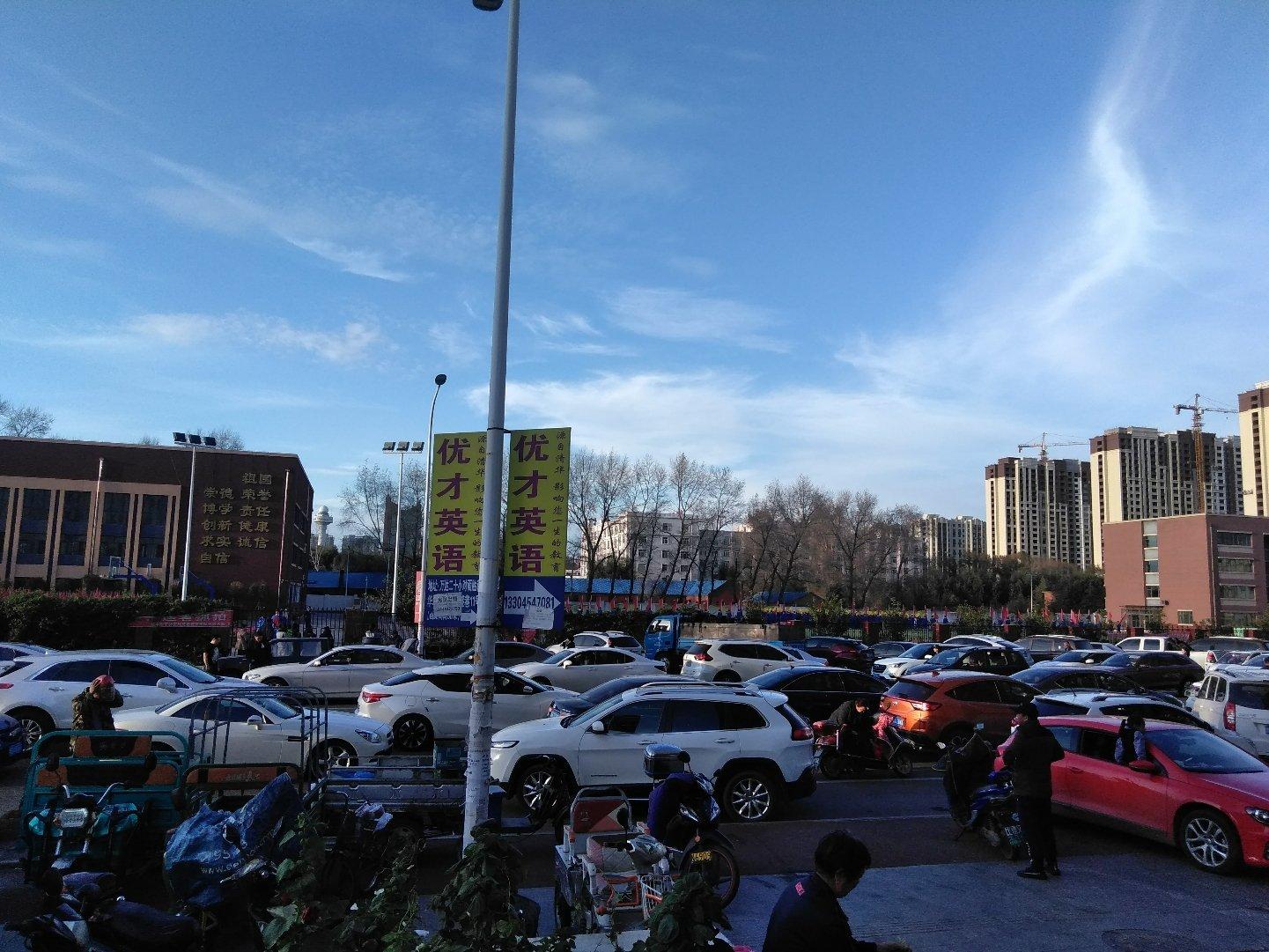 黑龙江省佳木斯市郊区学院街靠近佳木斯市二十中学天气预报