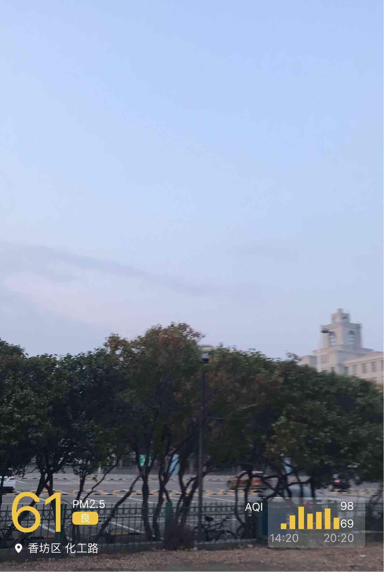 香坊区天气预报