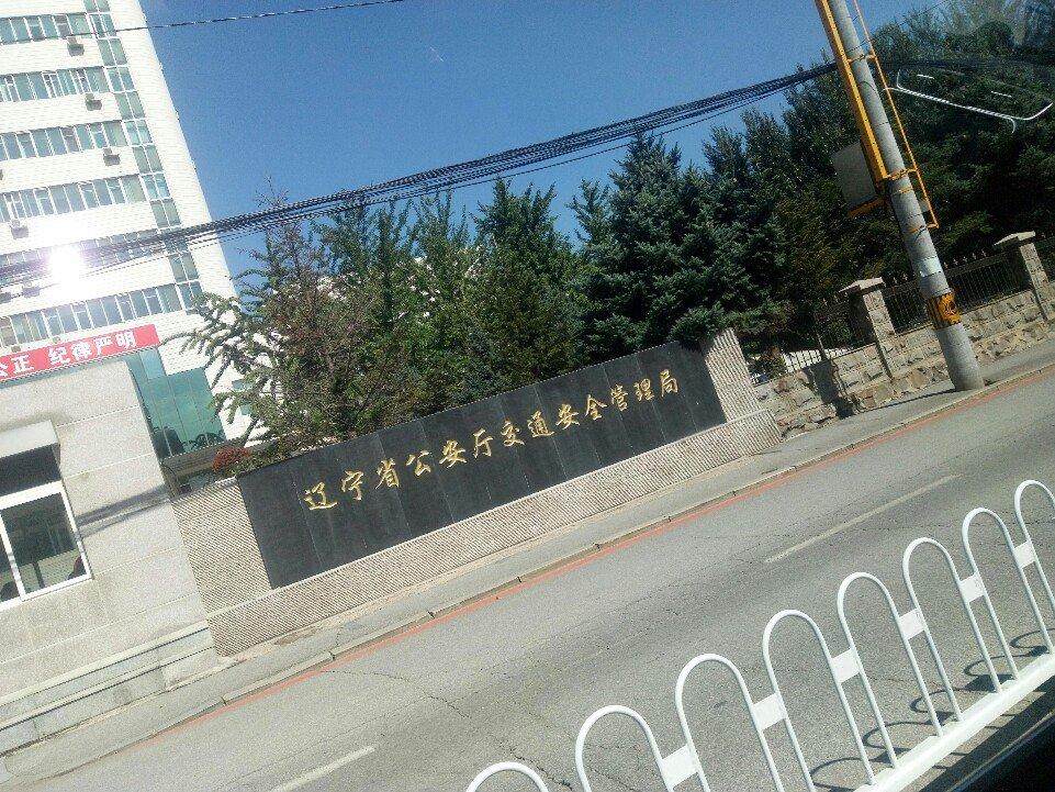 辽宁省沈阳市皇姑区45了天气预报