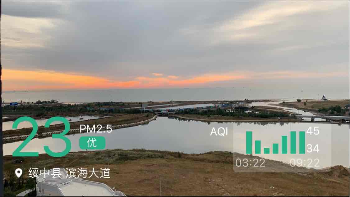 绥中县天气预报