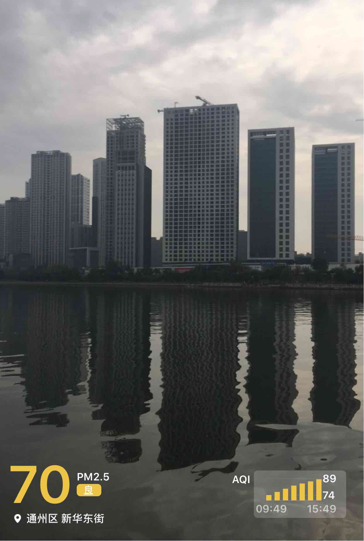 北京市通州区天气预报