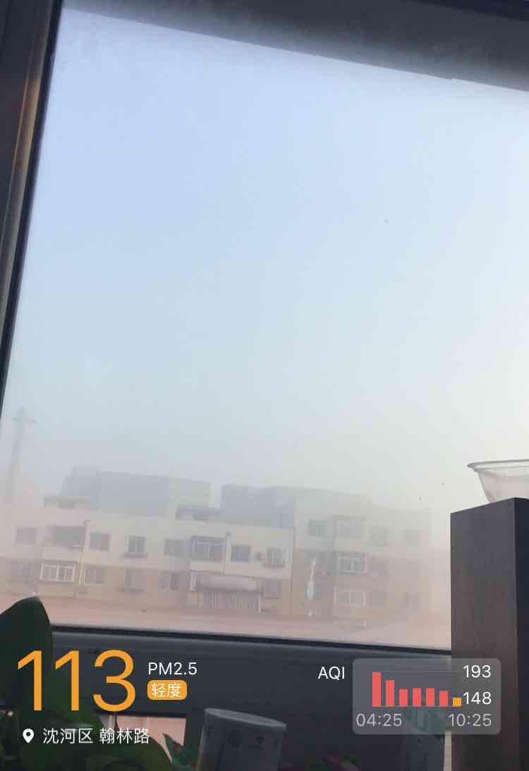 沈河区天气预报