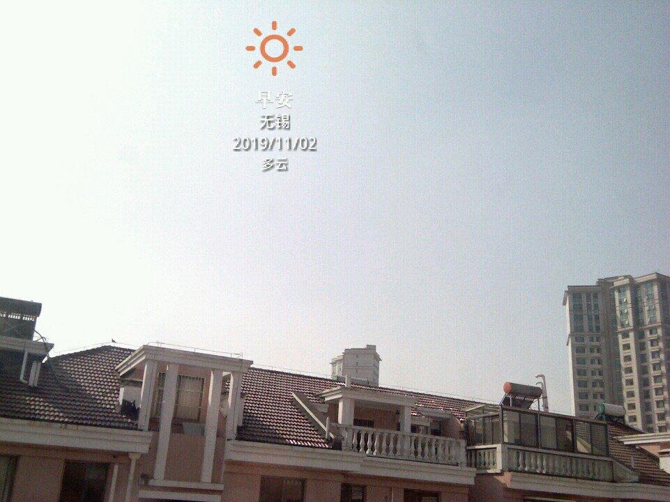 江苏省无锡市滨湖区中南西路天气预报