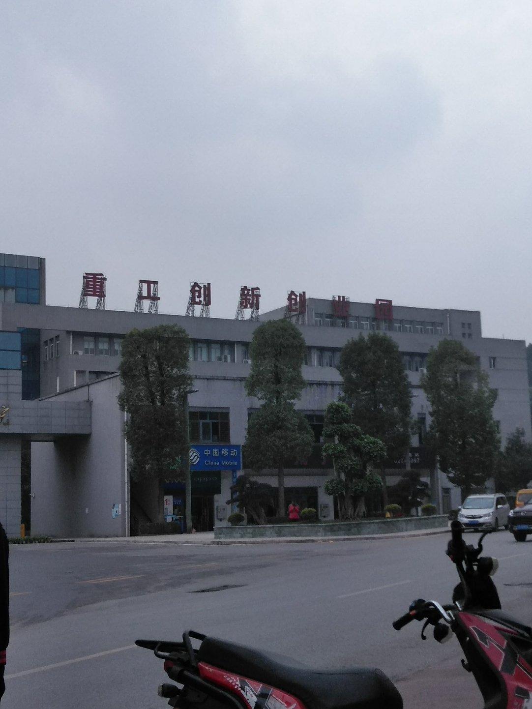 重庆市巴南区长南路靠近白鹤村村委会天气预报